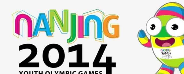 2. Yaz Gençlik Olimpiyat Oyunları sona erdi